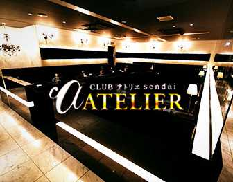 CLUB ATELIER(アトリエ)仙台・国分町