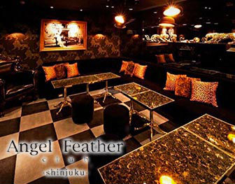 Angel Feather(エンジェルフェザー)新宿,歌舞伎町