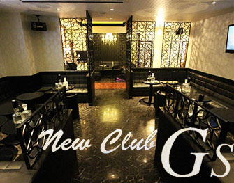 New Club GS 福富町