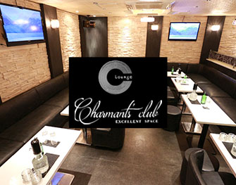 Charmants club 福富町