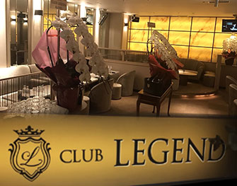 CLUB LEGEND 銀座