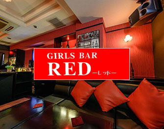 GIRLS BAR RED