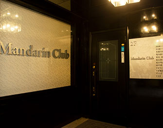 Mandarin Club(朝・昼)