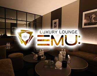 LUXURY LOUNGE EMU
