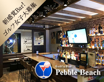 Golf&Bar Pebble Beach