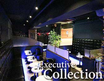 Club Executive Collection(クラブ エグゼクティブコレクション)志木
