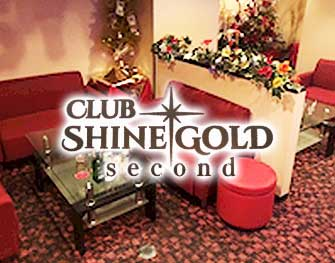 Club SHINE GOLD second