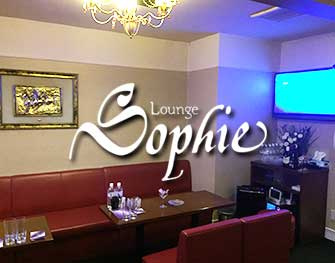 Lounge Sophie